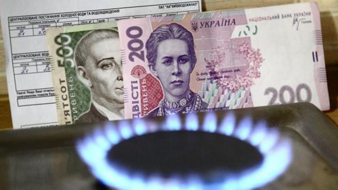 Платежки за газ с 1 июля: стало известно, кто заплатит больше