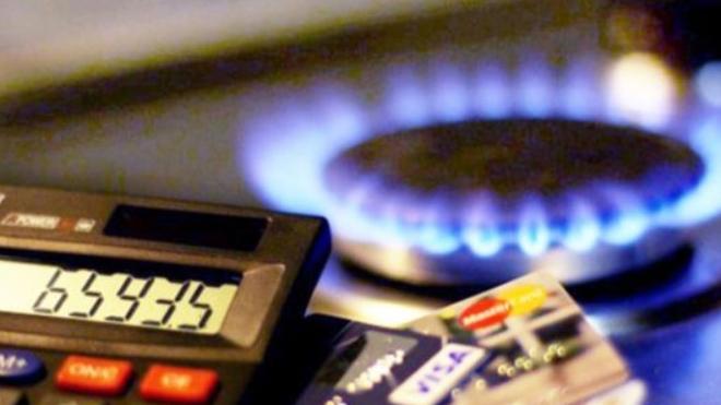 В Кабмине определились с конечной ценой на газ для населения