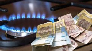 За просрочку – платить два раза: новые правила платежей за газ