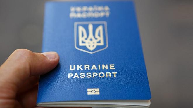 Украинцам выдадут принципиально новые паспорта?