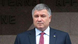 Отставка Авакова: в Раде начали действовать. Документ