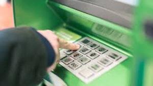 В Украине с 1 августа банкоматы станут не нужными