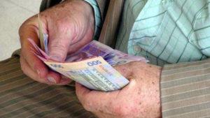 В Украине с 1 июля опять пересчитают пенсии: к чему готовиться