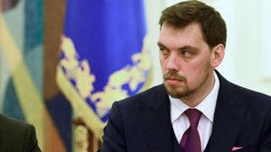 Зеленский созвал внеочередное заседание: «Гончарука уходят, Сытника тоже»