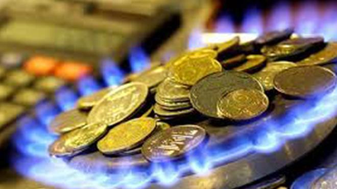 За газ опять будем платить по-новому: что же снова хотят изменить