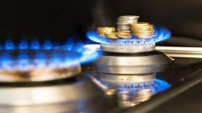 В «Нафтогазе» сделали важное заявление о тарифах на газ: «резкое падение цены»