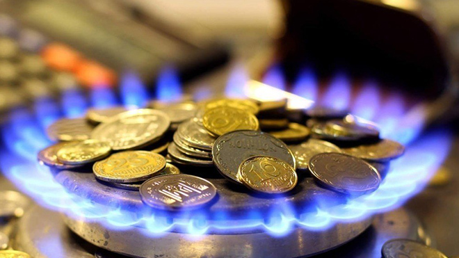 Украинцам изменили тарифы на газ: какая сейчас цена за кубометр