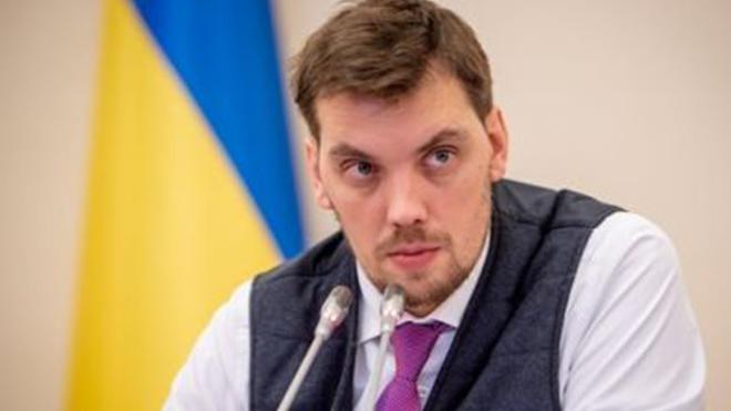 «С 1 апреля будут бесплатными»: Гончарук дал украинцам сенсационное обещание