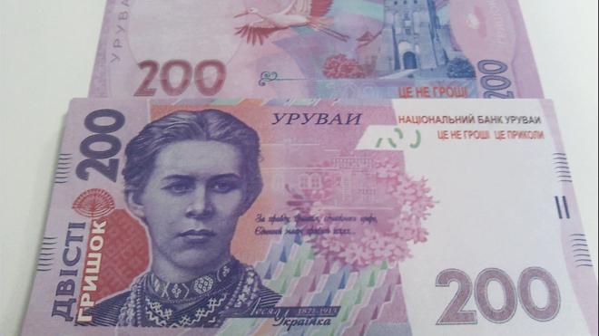 В Украине выдадут «карантинную» помощь на детей: до скольки лет и какая сума