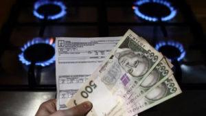 Должники за коммуналку: неплательщиков ждут серьезные неприятности