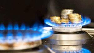 В Украине резко упала цена на газа для населения