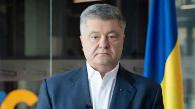 Генпрокурор Украины сделала экстренное заявление по олигарху Порошенко