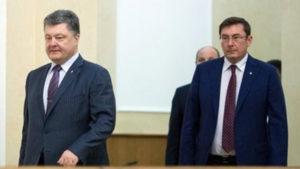Луценко сделал шокирующее заявление о Порошенко