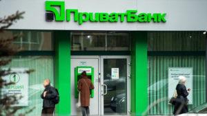 У Приватбанка большие проблемы. Украинцев предупредили