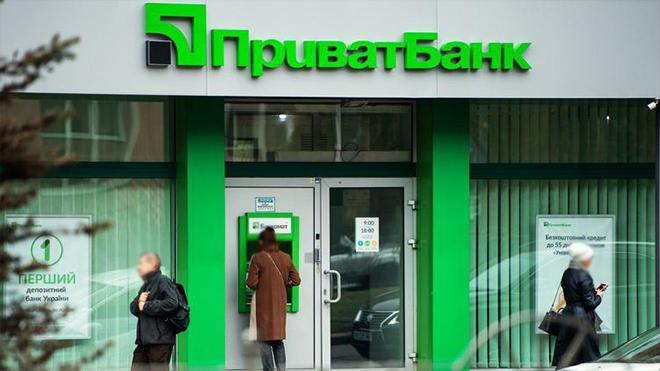Приватбанк рекомендует клиентам запастись наличкой! Что происходит