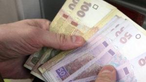 Украинцев уже предупредили о падение зарплат: это нужно знать