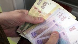 Новости Украины – большая доплата к пенсии за стаж: как получить прибавку