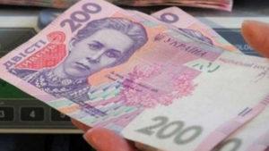 В Кабмине сделали резонансное заявление: могут забрать субсидии и пенсии