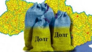 Украине придется вернуть списанные в 2015-м внешние долги: подробности