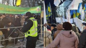 Полиция и Нацгвардия взяли центр Киева под усиленную охрану из-за митинга под Верховной Радой