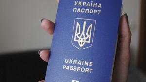 В Украине изменили правила получения паспортов: «теперь проще»