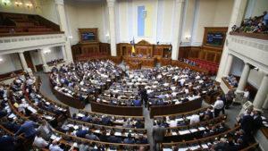 Рада окончательно запретила русский язык