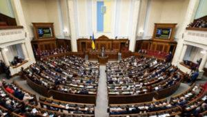 Нардепов станет меньше: Рада поддержала сокращение парламента