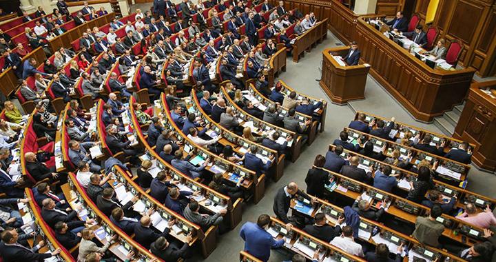 Экстренное заседание: Рада примет срочные законы даже без обсуждения