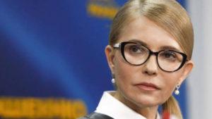 У Юлии Тимошенко – коронавирус, она в тяжелом состоянии