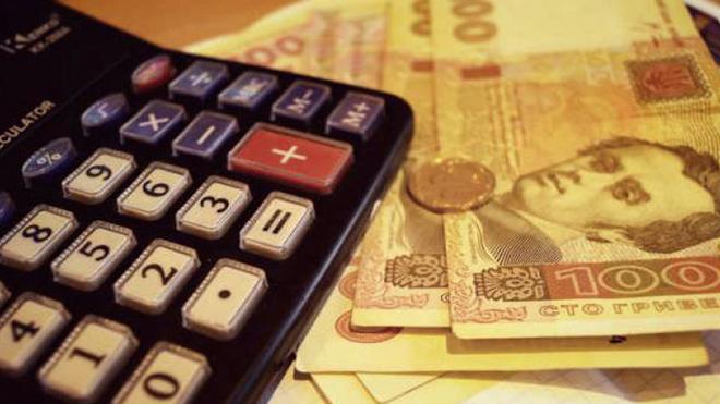 Добавят вторую пенсию. Украинцам готовят дополнительные выплаты