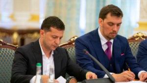 Гончарук на выход! Зеленский нашел замену на пост премьер-министра