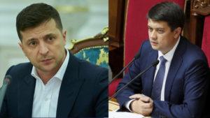 Зеленский выдвинул жесткий ультиматум Разумкову: «Не нравится — освобождай место»