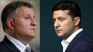 Наступает день Х! Зеленский «слил» правду об отставке Авакова