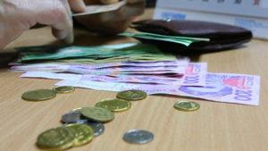 С 1 марта украинцев ждет ряд нововведений: «перерасчет пенсий, увеличение пособий по безработице»