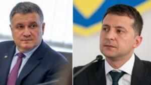 Аваков поставил жесткий ультиматум: срочно закрыть