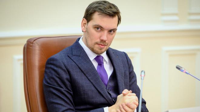 В «Слуге народе» определились с отставкой Гончарука и назвали имя нового премьера