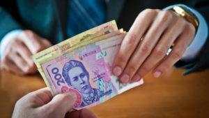 Пенсионеры снова получат доплату в 1000 гривен