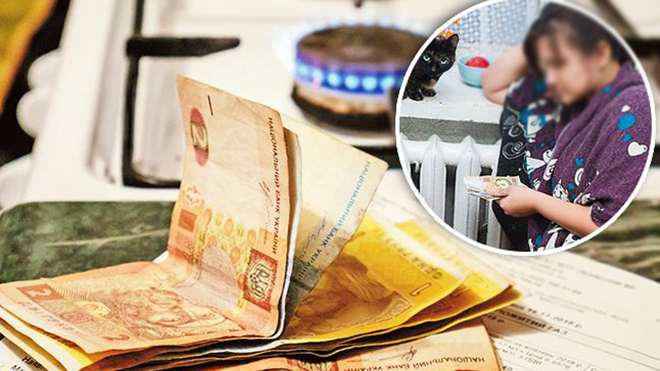 Как украинцы смогут оплатить коммуналку по льготным расценкам: «до 20 числа»