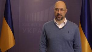 Премьер-министр Украины Денис Шмыгаль срочно обратился к украинцам