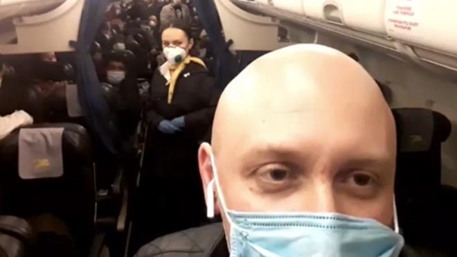 Появились ужасающие подробности о пассажирах рейса Милан-Киев: были больны, кричали на экипаж