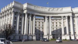 МИД Украины сделали важное обращение к украинцам