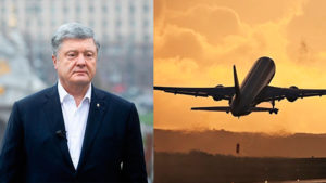 Вот и все: Порошенко вместе с семьей покинул Украину. «Патриоты» заявили об измене