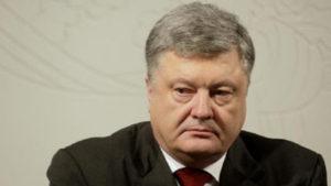 Арест Порошенко и Турчинова: Срочное заявление Ляшко