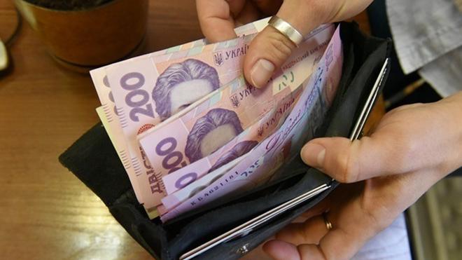 Украинцам дадут денег просто так: названо ключевое условие