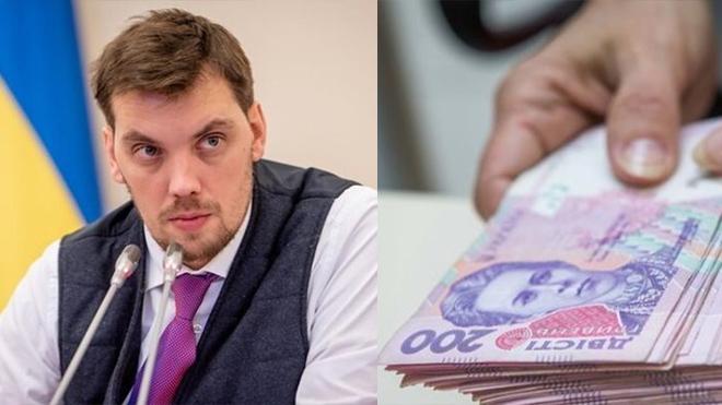 Будет повышение пенсий, коснется всех! Гончарук успокоил украинцев