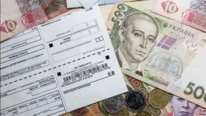 Платежек станет больше! Украинцев ожидает неприятный сюрприз с коммуналкой