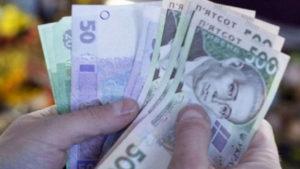 «Уже с 28 апреля»: в силу вступает новый закон, деньги украинцев под угрозой