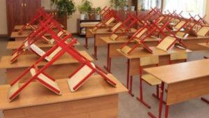 Минздраве рассказали, где школы так и не откроют: «1 сентября может не быть»