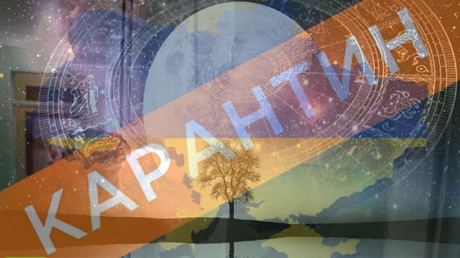 Вот и все: карантин отменят досрочно, украинцев обрадовали