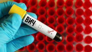 Второй в истории пациент полностью излечился от ВИЧ